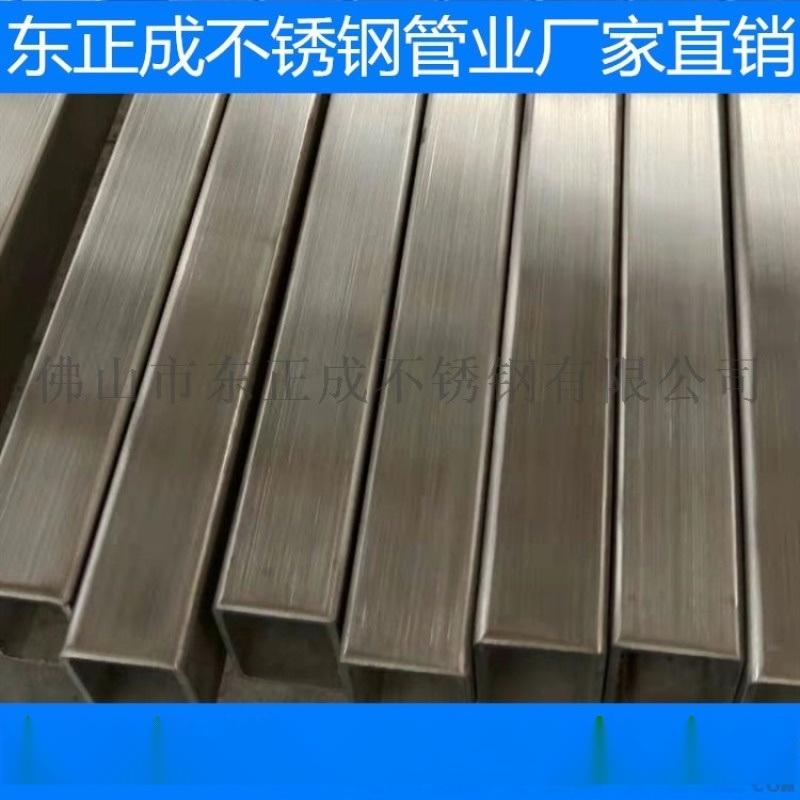 非標304不鏽鋼方管定做,拉絲不鏽鋼方管廠家