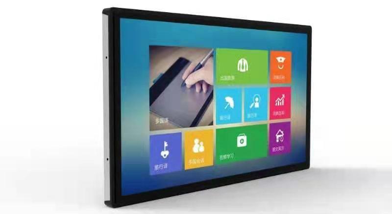 自助洗衣液售卖机嵌入式21.5寸高亮安卓触摸显示屏