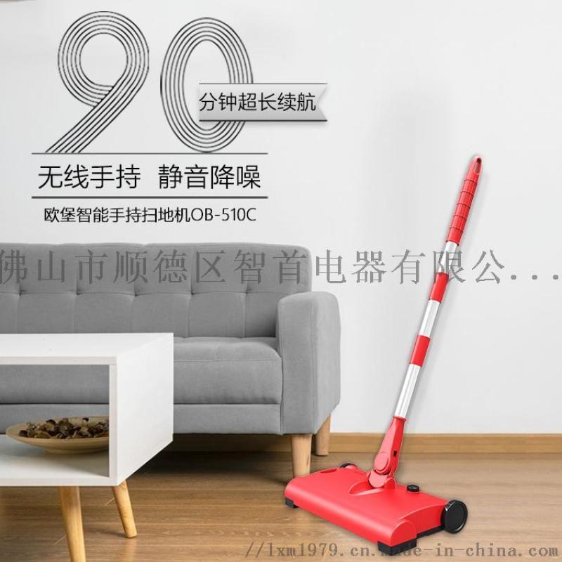 歐堡手推式掃地機充電款家用清潔機乾溼吸塵器兩用