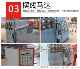 螺旋筋弹簧机 螺旋筋卷圆液压切断机厂家