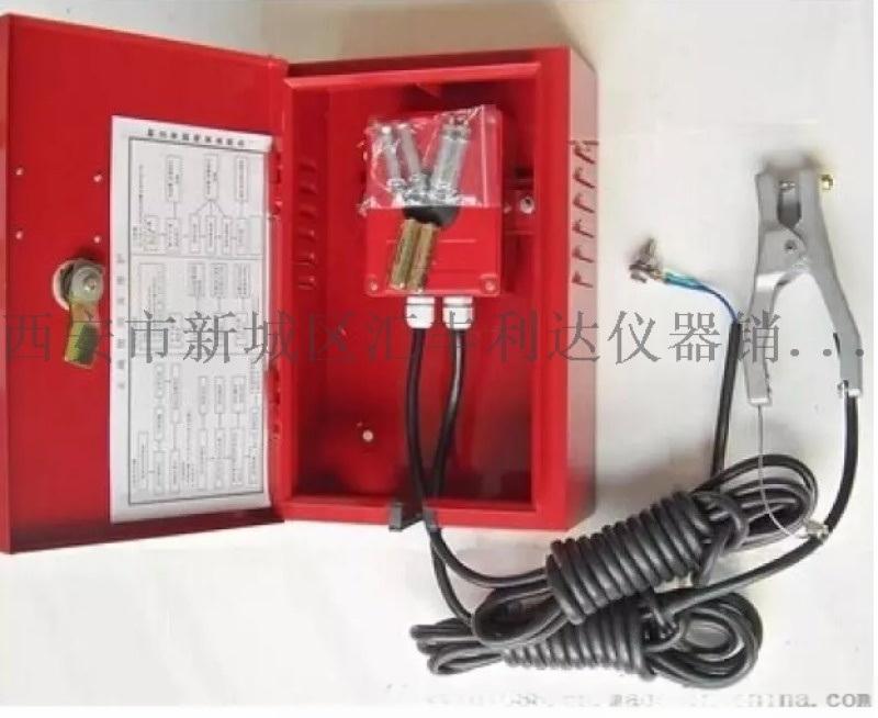 西安防爆静电报警器哪里有卖防爆静电报警器