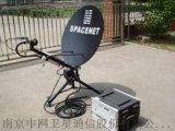 全自动便携卫星通信天线