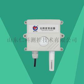 光照度传感器光照变送器 温湿度485模拟量传感器
