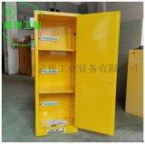深圳防火安全柜化学品柜