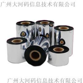 全树脂碳带打印亚银透明标签合成纸不干胶