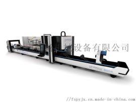 三维五轴激光切割管机 管材45度坡口激光切割机 三卡盘激光切管机
