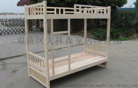 重庆公寓床学生床实木高低床定做