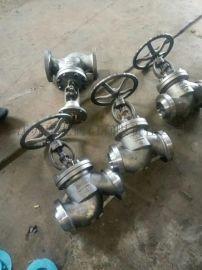 江苏J61H-40C铸钢焊接蒸汽截止阀