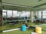 南山會議室推拉玻璃隔斷懸掛屏風牆定製