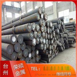 15MnVB合金钢多少钱一吨