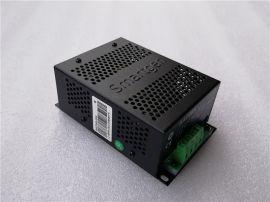 BAC06A开关型蓄电池充电器