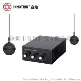 音络新品DAS-1010 吊麦,球麦,视频会议,会议电话,会议全向麦