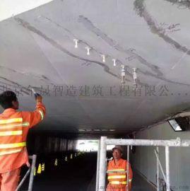 渠道衬砌混凝土裂缝处理, 塑性收缩裂缝修补