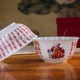 景德镇仿古碗陶瓷米饭碗套装 中式高脚寿碗定制 回礼
