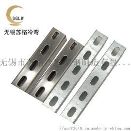 无锡苏格专业生产冷弯c型钢