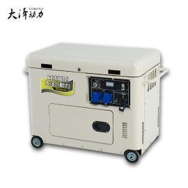 单三相5千瓦静音柴油发电机