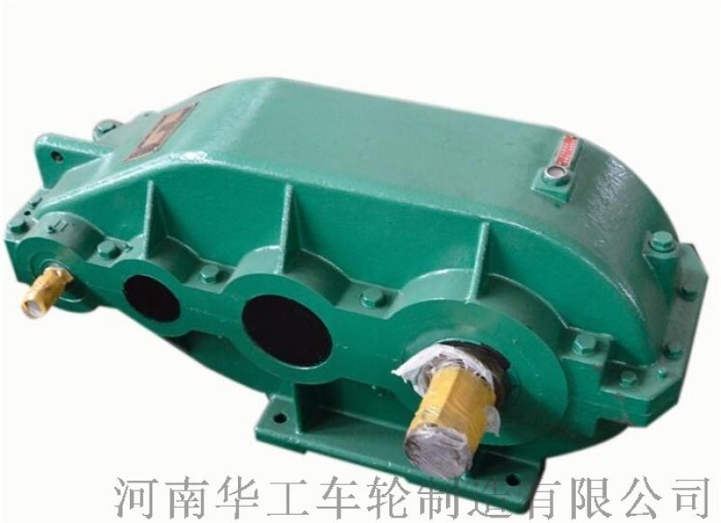 圆柱齿轮减速机 ZQ350软齿面减速机