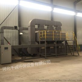 voc一站式治理废气处理设备 催化燃烧设备厂家