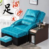 广州定制高端沐足沙发,时尚美甲沙发