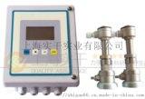检测渠道水流量用的插入式超声波明渠流量计