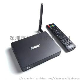 网络机顶盒S905X2 安卓+DVB
