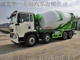 江苏通州轻量化搅拌车四桥重汽豪沃10方罐国六标罐