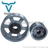 美标 3V5V8V系列皮带轮