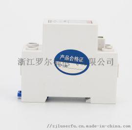 安装方便精度1.0级单相导轨式电能表
