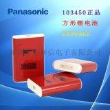 103450松下NCA103450方形锂电池