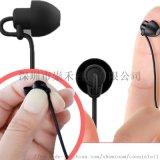 睡眠耳机软硅胶不压耳入耳式手机耳机线控有线耳机