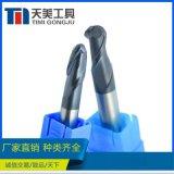 硬质合金刀具 钨钢铣刀 2刃球头铣刀 支持非标订制