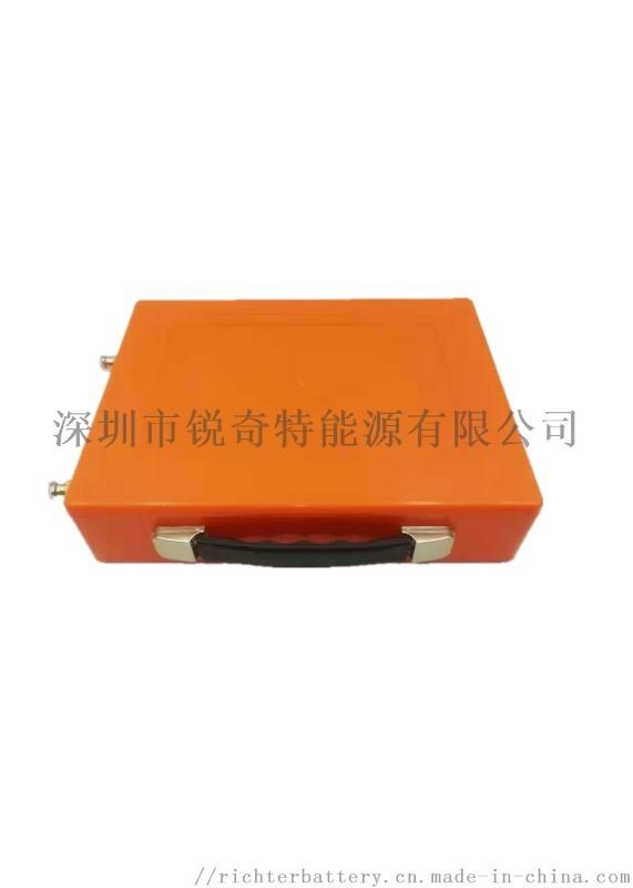 喷雾器电池,手提式锂电池,农业电池,12V20AH