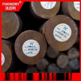 20MnCr5 圆钢 圆棒 齿轮钢 棒材厂家直销