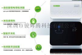 骏辉腾CIC-CD100离子色谱