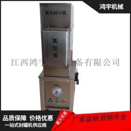 不锈钢易拉罐真空封罐机 无需另配真空泵