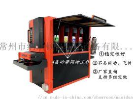 无锡600宽板材拉丝机 干湿两用拉丝机