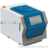 DM2400S/Cl型單色激發能量色散X射線熒光微量測硫氯儀