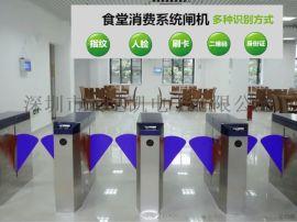 微信充值售饭机 饭堂食堂补贴充值 售饭机