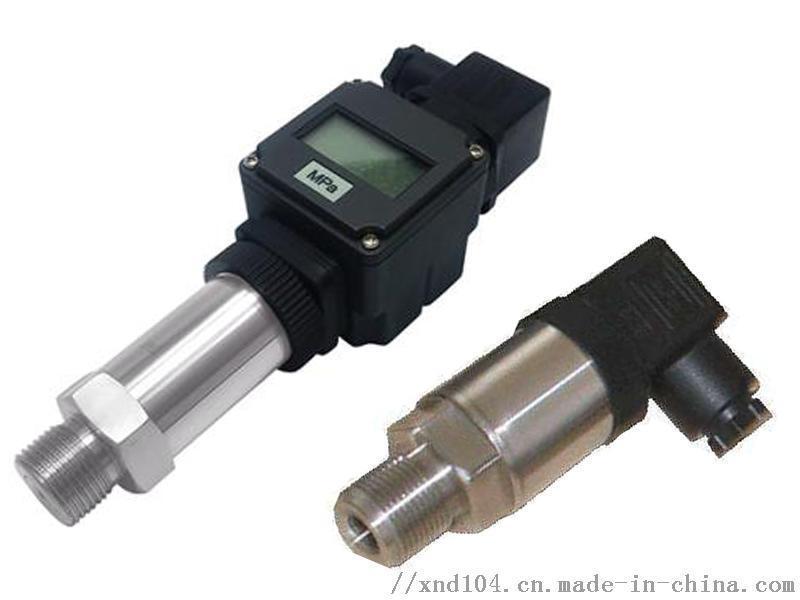 CYG1102型隔离膜压力变送器