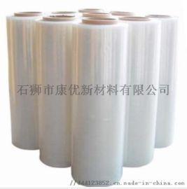 PE拉伸缠绕膜 塑料包装膜打包膜 工业保鲜膜