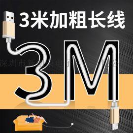 【工厂直销】2米数据线适用苹果手机2A快充USB线