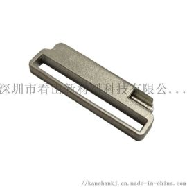 厂家直销fitbit versa表带连接器 粉末冶金注射加工手表表带头粒