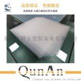离子性中间膜夹层玻璃广东群安0.89厚度SGP