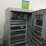 建築工地臨時配電箱二級成套配電箱戶外防雨落地式