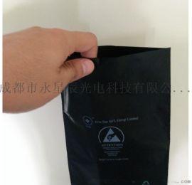 成都工厂黑色导电PE遮光塑料袋真空尼龙袋