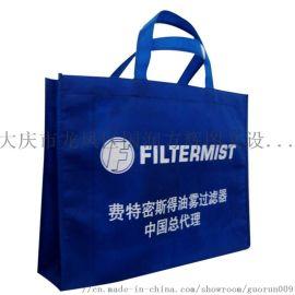 供应沈阳康平县国润无纺布袋手提袋购物袋环保袋