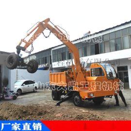 生产挖掘机的四不像运输车 六轮四不像随车挖