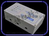 LeadSEN漏水监测之LS-6201