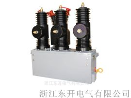 AB-3S-12/630三相永磁快速分断真空断路器
