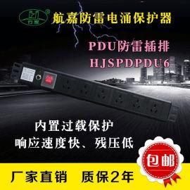 供应西安航嘉配电柜专用PDU防雷插排